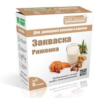 ряженка5