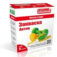 aktiv-5-min3