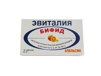 evitaliya-bifid-apelsin