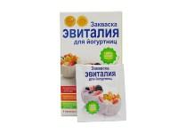 evitaliya-dlya-yogurtnic