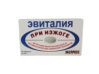 evitaliya-tabletki