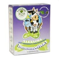 lactoferm-immunoeffekt