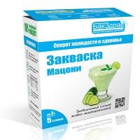 macon-5-mini1