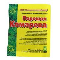 poroshok-komarova