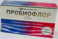 probioflor-bio