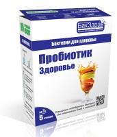 probiotik-5-mini5