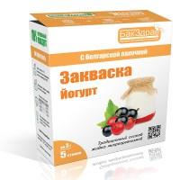 yogurt-5-mini5