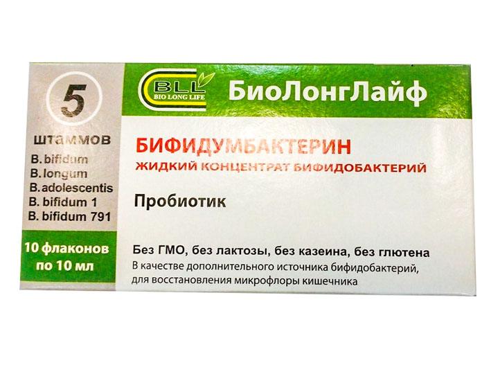 бифидумбактерин инструкция по применению жидкий цена